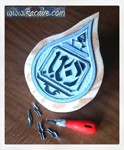 2017-12-07 - 12th century stamp - 13th century stamp - block printing - medieval patterns - SCA - medieval printing - romanesque teardrop stamp