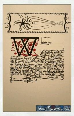 2016-03 - Racaire - Argent-Comet - new scrolls - calligraphy - SCA
